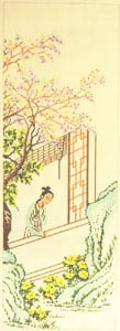 click here to view larger image of Asian Lady in the Window (hand painted canvases)