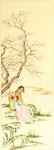 click here to view larger image of Asian Lady playing Flute (hand painted canvases)