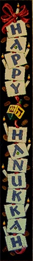 click here to view larger image of Hanukkah Bell Pull (hand painted canvases)