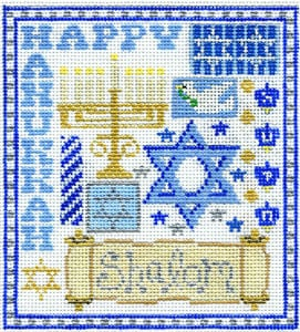 click here to view larger image of Hanukkah Sampler (hand painted canvases)