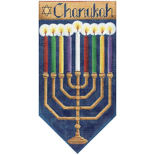 click here to view larger image of Chanukah Banner (hand painted canvases)