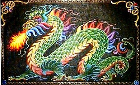 click here to view larger image of Dragon Rectangle (White background) (None Selected)