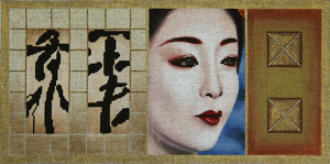 click here to view larger image of Geisha Scroll 2 (hand painted canvases)