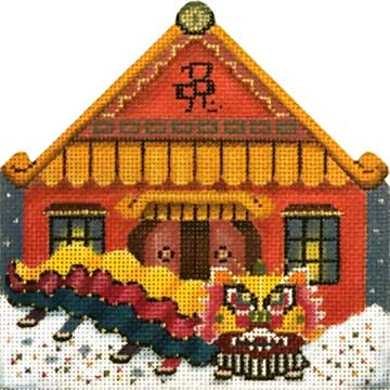 January House - click here for more details
