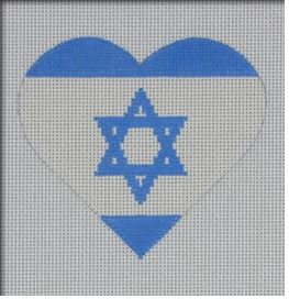 click here to view larger image of Israel Flag Heart (hand painted canvases)