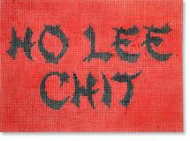 click here to view larger image of Ho Lee Chit (hand painted canvases)