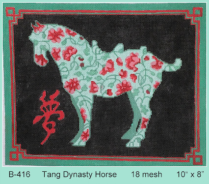 click here to view larger image of Tang Dynasty Horse (hand painted canvases)
